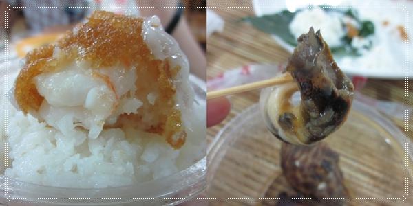黃金海岸活蝦之家 (6)