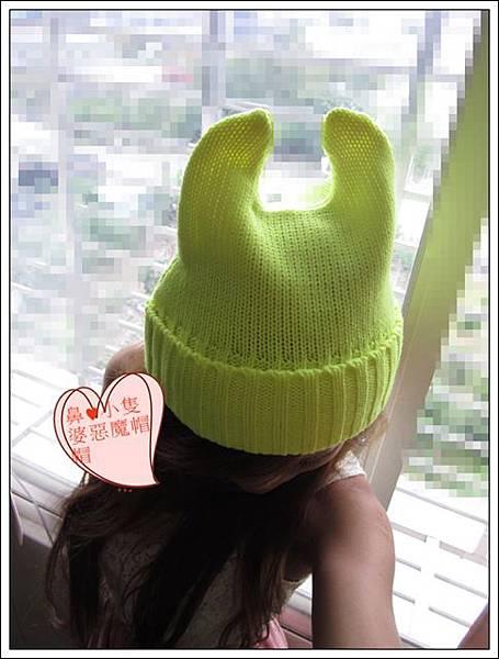 螢光惡魔帽 (2)