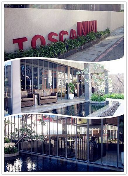 托斯卡尼尼義大利餐廳(桃園國際店) (1)