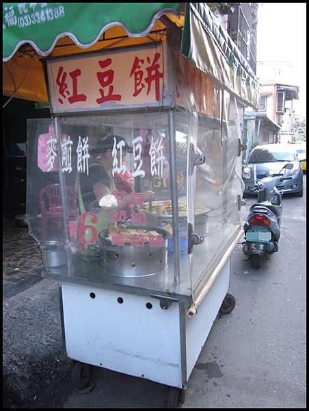 紅豆餅(1)