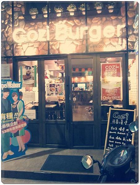 可喜Cozi Burger (1)