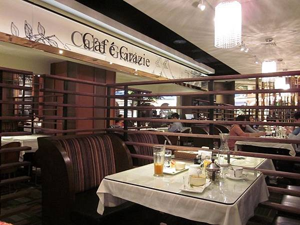 Cafe Grazie義式屋 古拉爵 (2).JPG