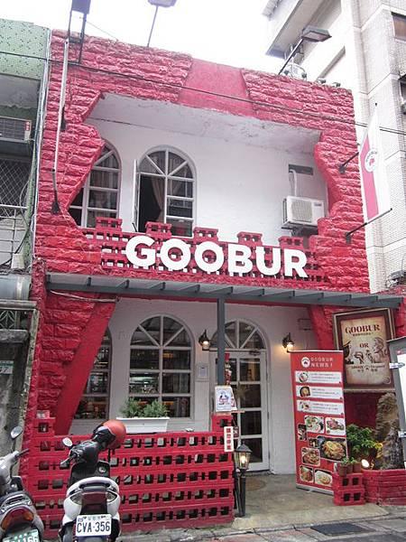 GOOBUR谷堡加州餐廳.JPG