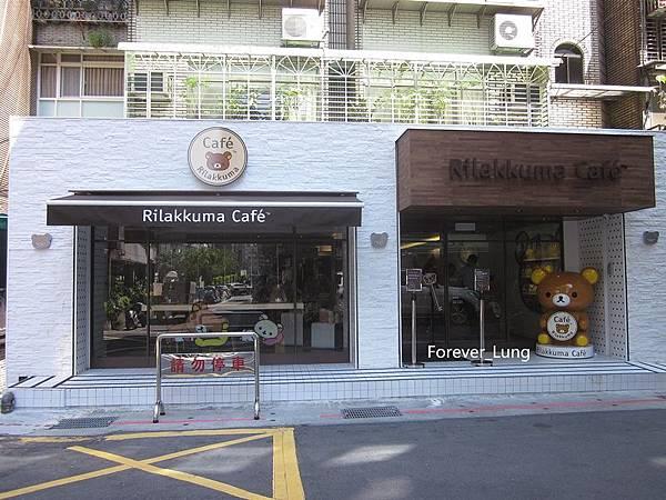 Rilakkuma Cafe (1).jpg