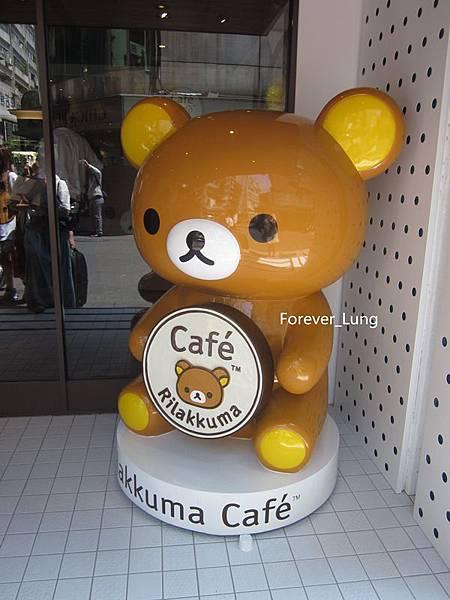 Rilakkuma Cafe (2).jpg