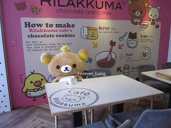 Rilakkuma Cafe (4).jpg