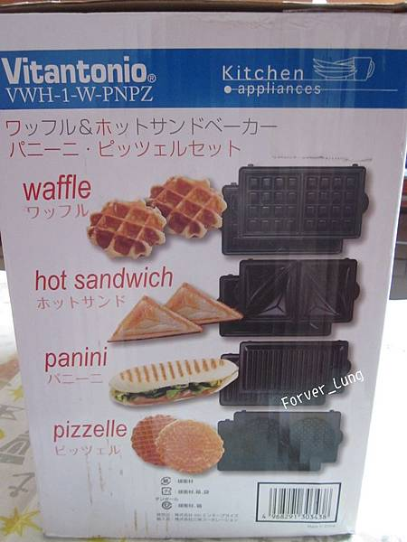 VITANTONIO VWH-1-W日本鬆餅機