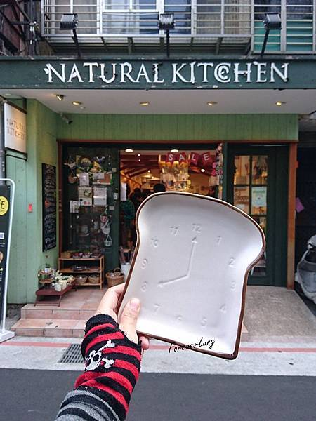 NATURAL KITCHEN吐司盤.jpg