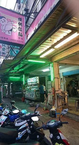 土城。橫綱日式拉麵 (1).jpg