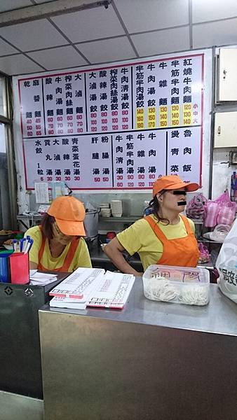 呷霸牛肉麵2017年6月牛肉麵漲10元.jpg