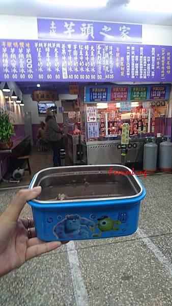 土城芋頭之家 (5).jpg