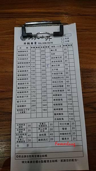 桐鼎勝味丼 (4).jpg