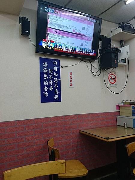 阿忠牛肉麵 (3).jpg
