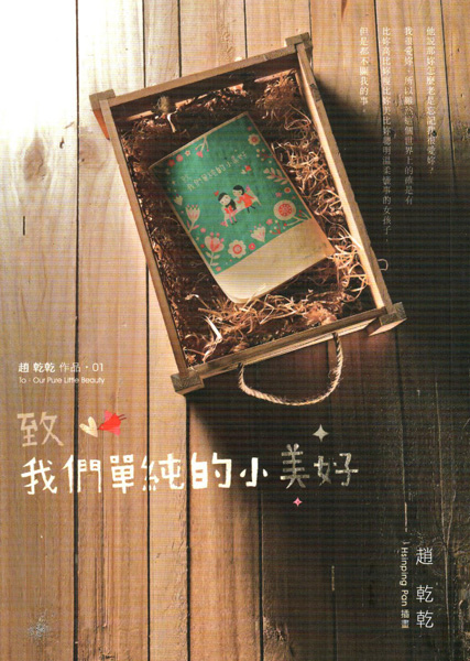 image_book.jpg