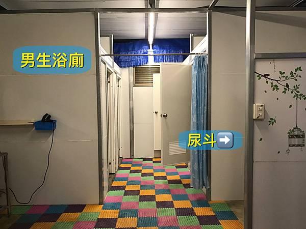 F29F60CA-6380-4A8F-97B0-D6D8094AFECBL0001--IMG_5896.JPG.jpg