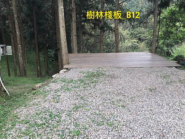 673CF2A0-1B32-477E-BDA8-9B4F5BD17E0AL0001--IMG_6492.JPG.jpg