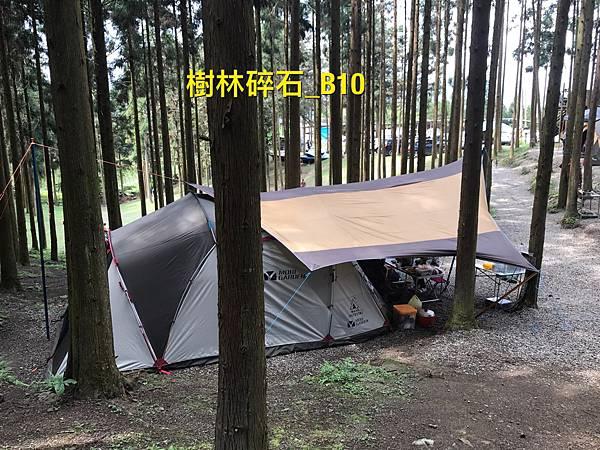 44D9C947-9E06-41B6-B602-D6D832A6C93CL0001--IMG_6496.JPG.jpg