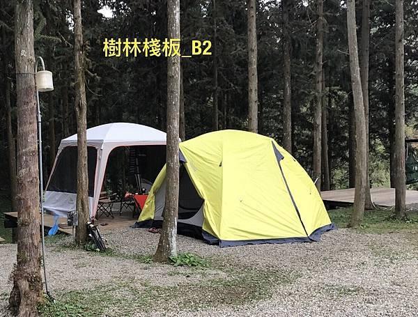 F37F0688-E1F3-4D1A-9751-7FB3C455988FL0001--IMG_6495.JPG.jpg