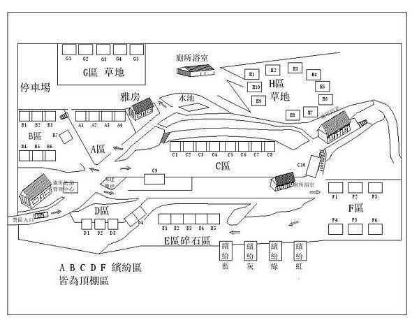 EA30B7CF-9051-44C7-80B3-BEC5D269E634L0001--IMG_0175.JPG.jpg