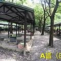 401E4CEE-86FE-4EF5-8FC8-2D8D5A72572CL0001--IMG_1579.JPG.jpg