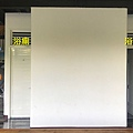 FF4FACA3-C981-4306-83CB-7C94059322F7L0001--IMG_1677.JPG.jpg