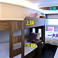 40E1AA05-F511-45EB-8EF8-4009EA48AFEEL0001--IMG_6468.JPG.jpg