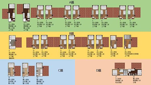A98C10EF-6FA1-4CE9-A33A-8A18CA49E307L0001--IMG_6437.JPG.jpg