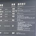 6D777A29-58FF-472D-B962-68D7C8DE2516L0001--IMG_6828.JPG.jpg