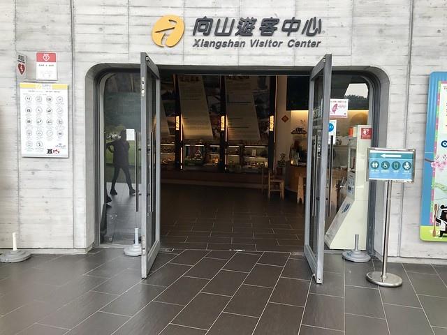 2019.09.13_日月潭向山遊客中心