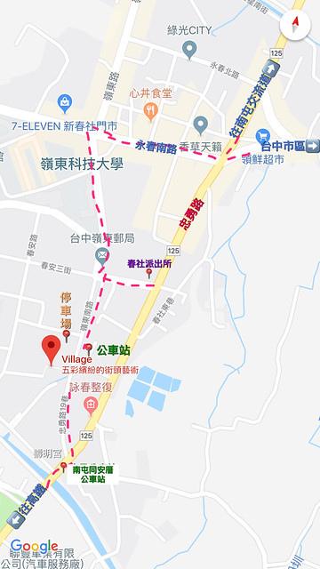 2019.08.23_台中彩虹眷村