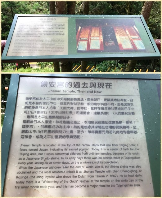 2019.08.17_太平山原始森林公園