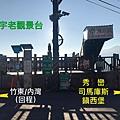 4AF94655-4E9D-4CDC-B155-CE18C1AE60DBL0001--IMG_2696.JPG.jpg