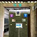 B280BD7B-9DD1-467E-9B12-E741B978AAB7L0001--IMG_4629.JPG.jpg
