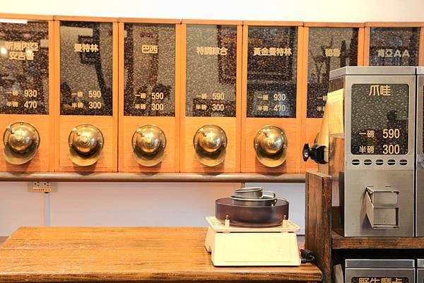豆櫃-橫-1