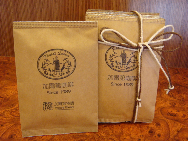 上海訂購的咖啡隨手包