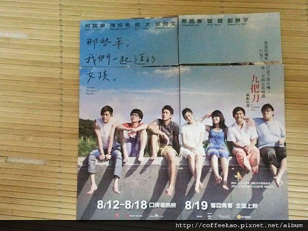 2011-08-20 11.23.37.jpg