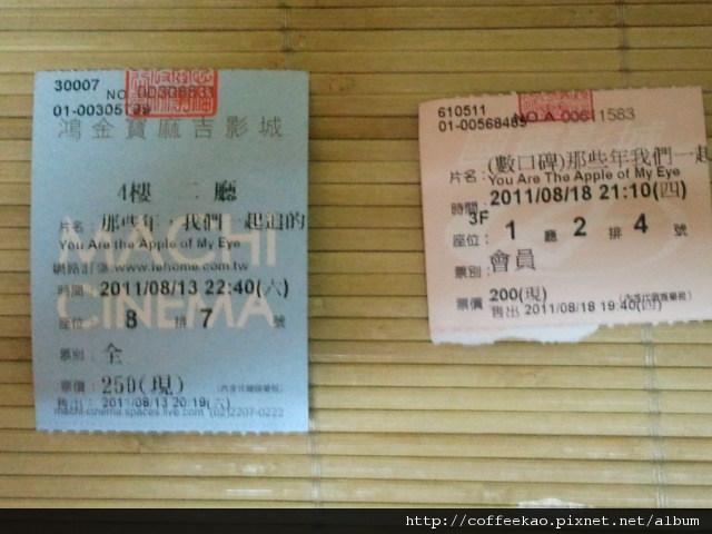 2011-08-20 11.24.57.jpg