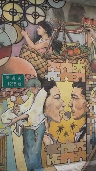 赤嵌-新美街 006