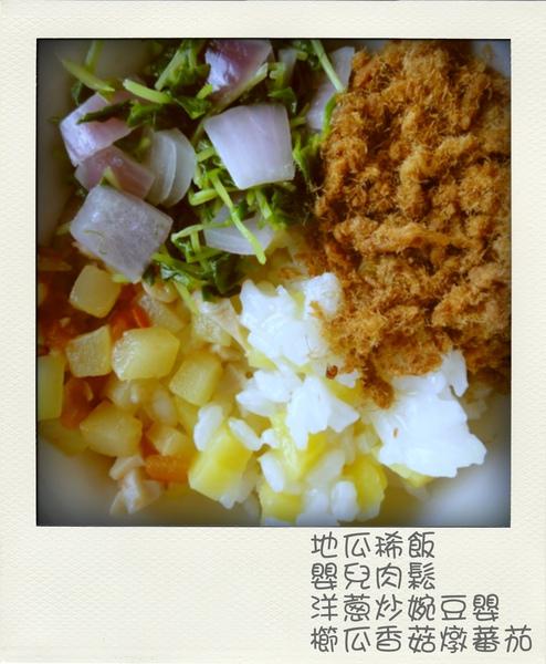 副食品2.jpg