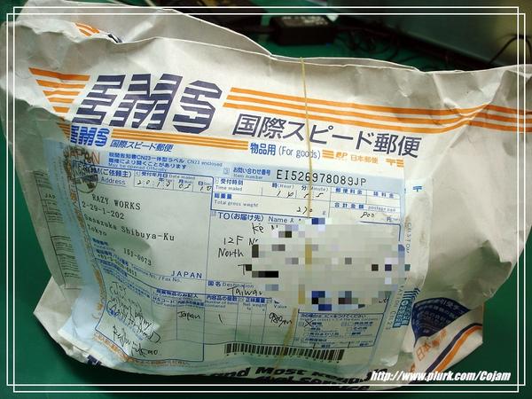日本來的包裹
