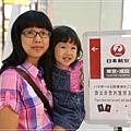 2013-10-06-08-47-11-東京遊(01).JPG