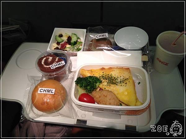 2013-10-06-10-09-17-東京遊.JPG