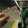 2013-10-06-13-57-37-東京遊-1.jpg