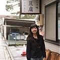 2013-10-07-09-59-50-東京遊-1