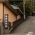 2013-10-07-10-26-04-東京遊-1