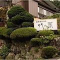 2013-10-07-10-33-33-東京遊-1
