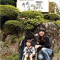 2013-10-07-10-38-07-東京遊-1