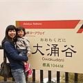 2013-10-07-11-28-25-東京遊(01)-1