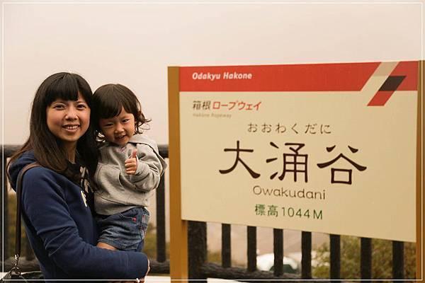 2013-10-07-11-28-39-東京遊-1