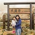 2013-10-07-11-47-56-東京遊-1